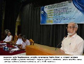 BAU 9 7 17 বাকৃবিতে  স্নাতকোত্তর ডিগ্রীর কার্যক্রম পর্যালোচনা সংক্রান্ত কর্মশালা অনুষ্ঠিত
