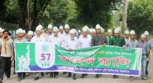 Bau day 18.8 300x164 বাংলাদেশ কৃষি বিশ্ববিদ্যালয়   বাকৃবির প্রতিষ্ঠা দিবস পালিত