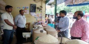 Rice Monitoring17 300x150 বাংলাদেশে চালের দাম হঠাৎ বৃদ্ধি ও এর দায়বদ্ধতাঃ একটি পর্যালোচনা